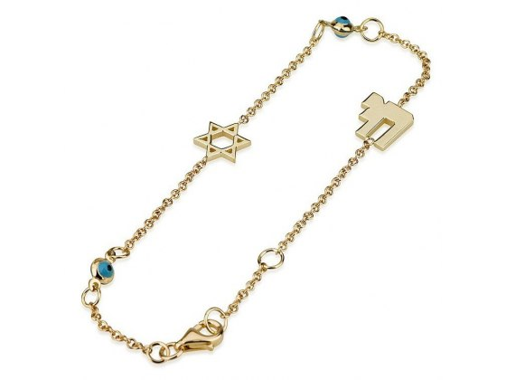 14K Gold Charm Bracelet with Gold Star of David Chai Evil Eye Charms