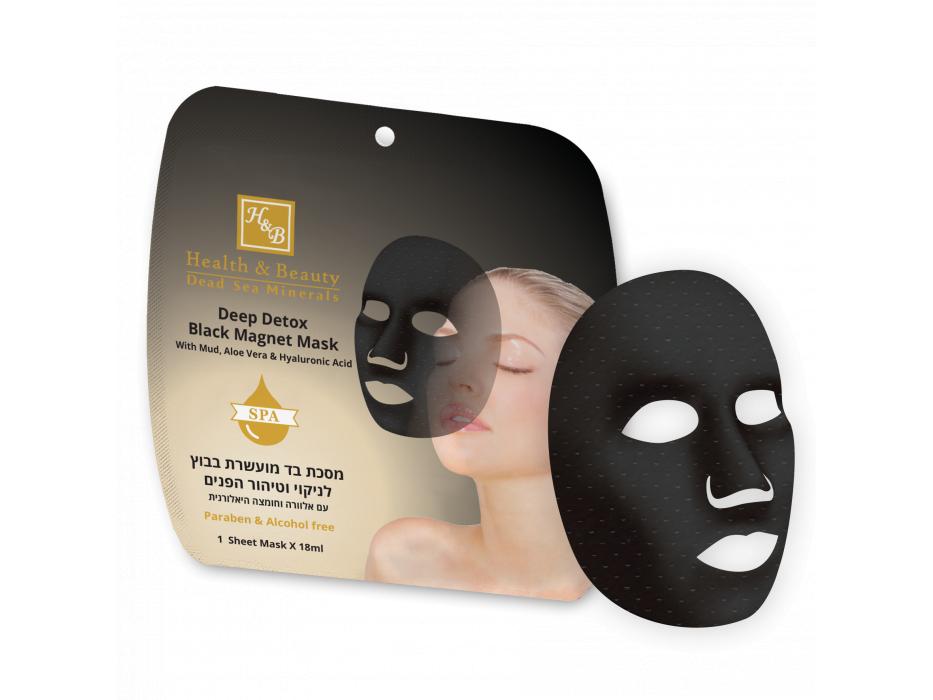 Deep Detox Black Magnet Mask