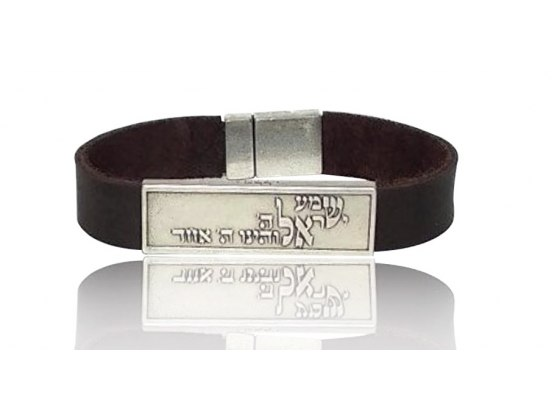 Shema Yisrael Leather and Silver Bracelet
