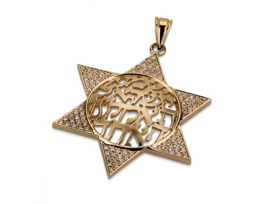 18K Gold and Diamond Shema Yisrael, Star of David Necklace