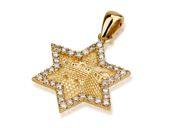 18K Gold and Diamonds Western Wall, Star of David Necklace