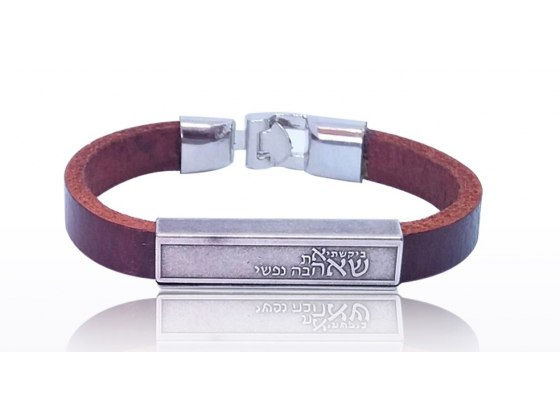 Love Leather and Silver Bracelet