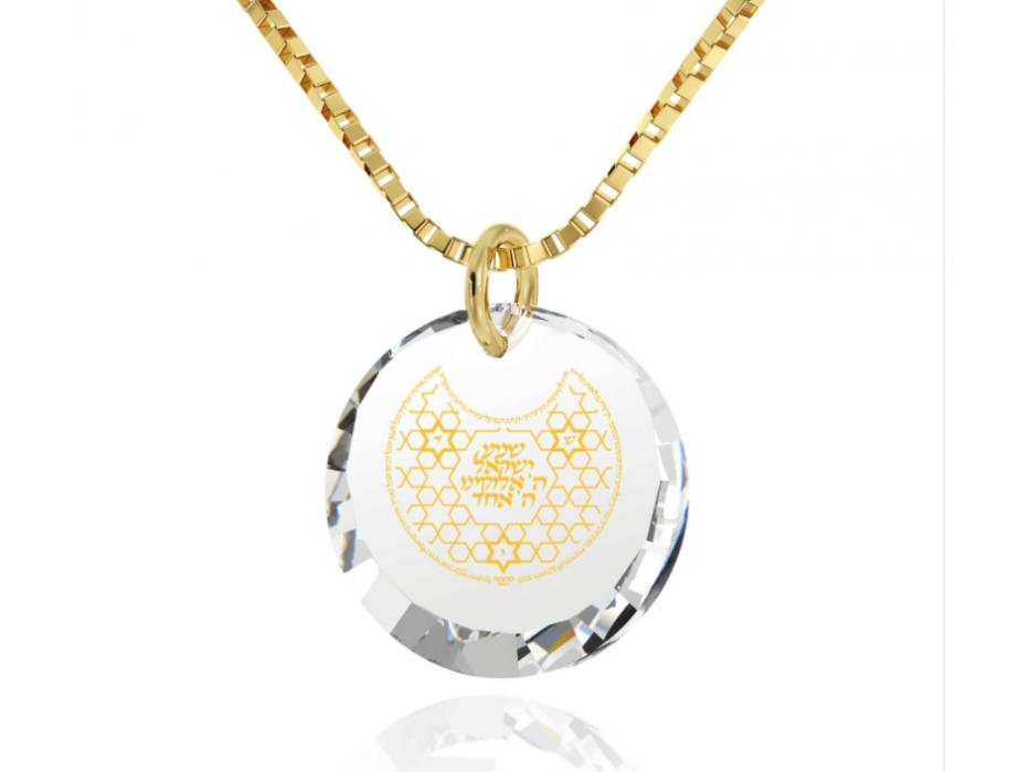 Gold Filled Star of David Shema Yisrael Zirconia Nano Jewelry