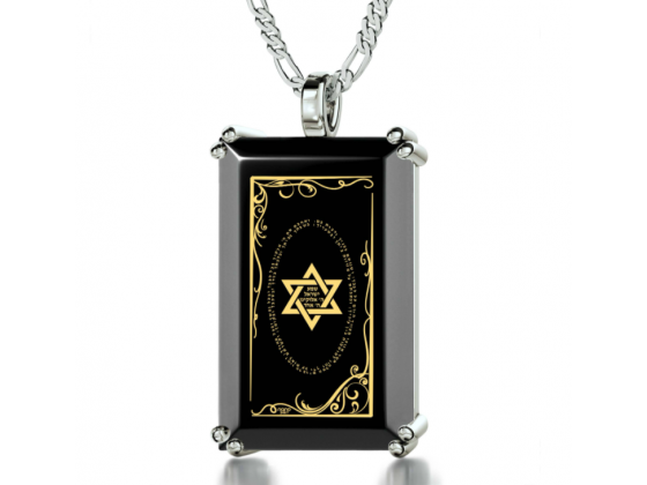 Shema Yisrael Onyx and Silver Nano Jewelry