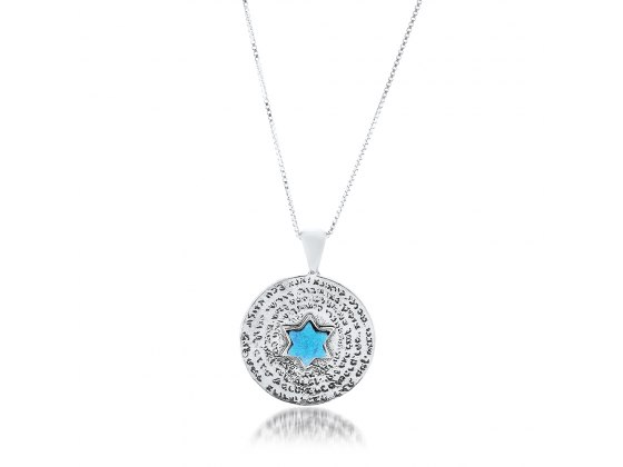 Opal Star of David with Round Silver and Ana Bekoach Prayer