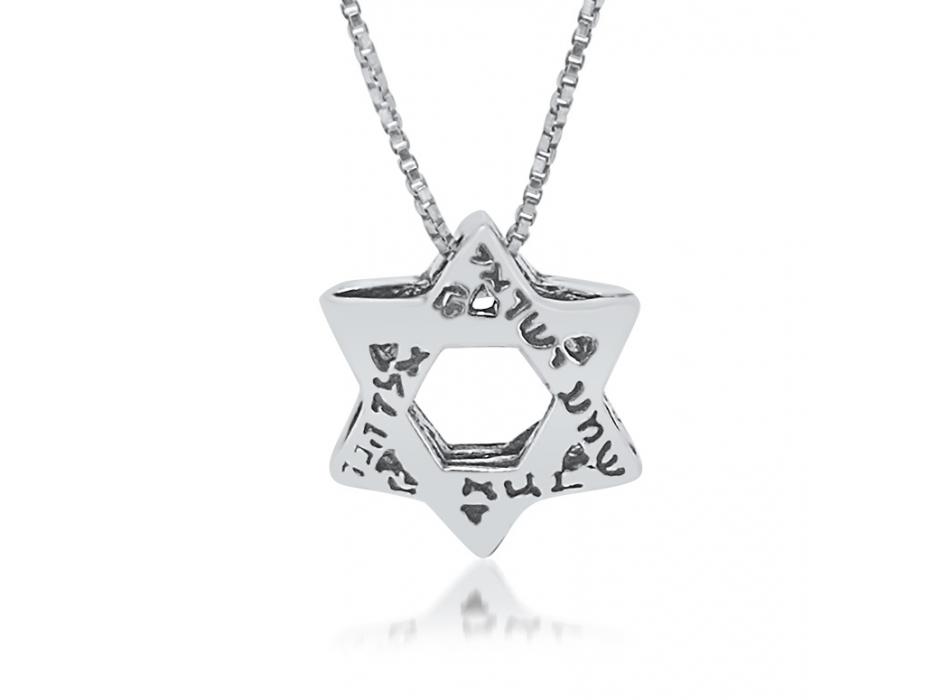 Silver 3D Star of David Shema Yisrael Engraved