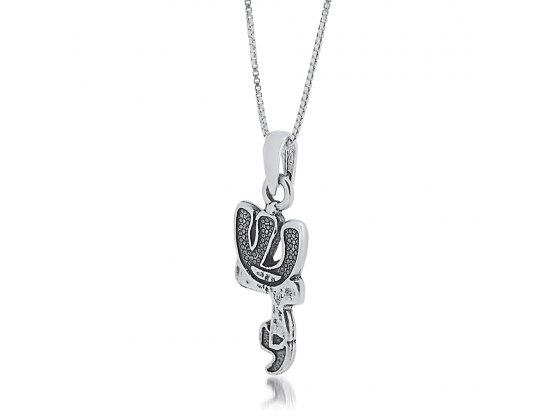 Sterling Silver Shaddai Pendant