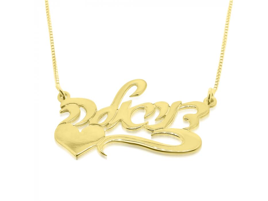 14K or 18K Gold Cursive Letters with Corner Heart, Hebrew Name Necklace