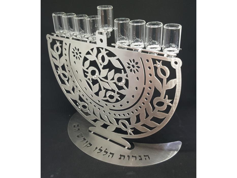 Dorit Judaica Lazer Cut Hanukkah Oil Menorah Pomegranates