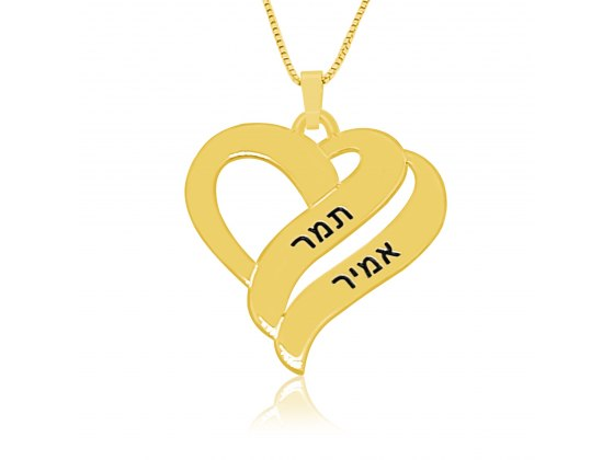 Gold Plated Hebrew Name Necklace Two Names On Double Heart