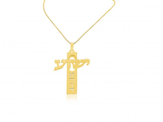 14K Gold Cross Jesus And Personal Name Necklace