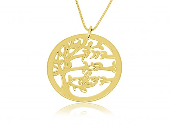 14K Gold Tree Of Life Hebrew Name Necklace