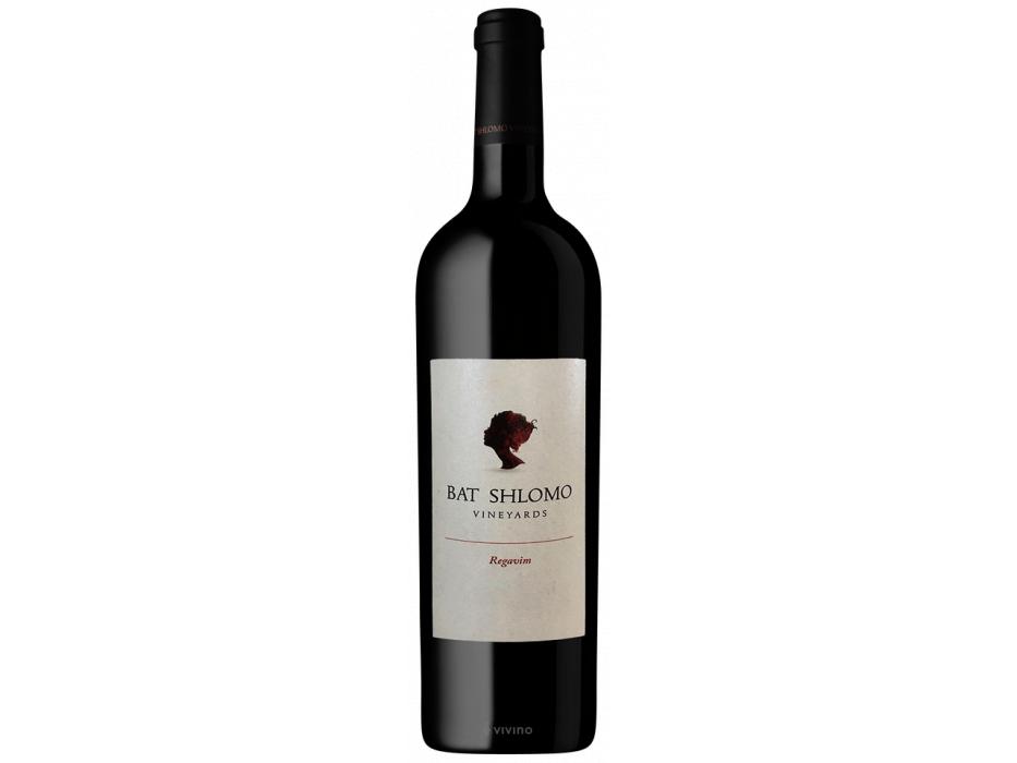 Bat Shlomo Winery Regavim Israeli Wine