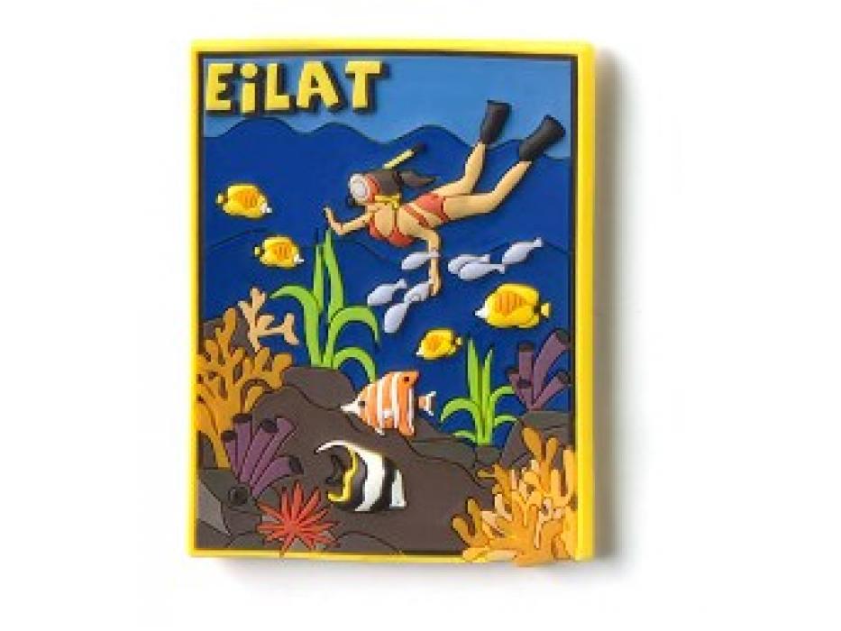 3 Dimentional Colorful Eilat Magnet