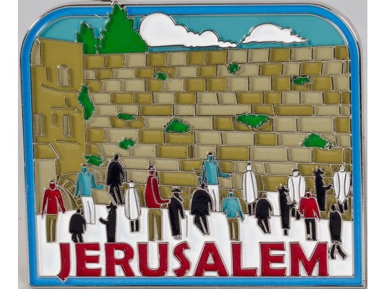 3 Dimentional Colorful Praying at the Western Wall Magnet