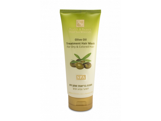 Health & Beauty Olive Oil Treatment Hair Mask Dry and Colored Hair