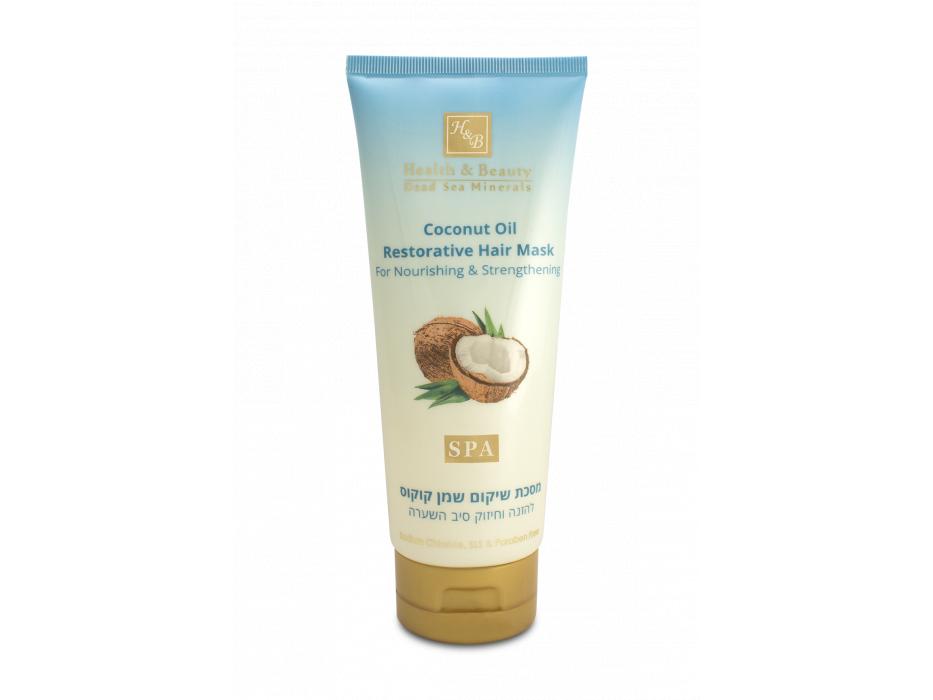 Coconut Oil Restorative Hair Mask for Nourishing and Hair Fiber Strengthening