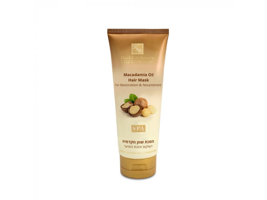 Health & Beauty Macadamia Oil Hair Mask