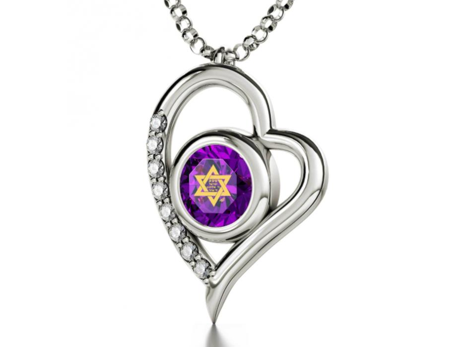 Shema Yisrael Sterling Silver Heart and Zirconia Nano Jewelry