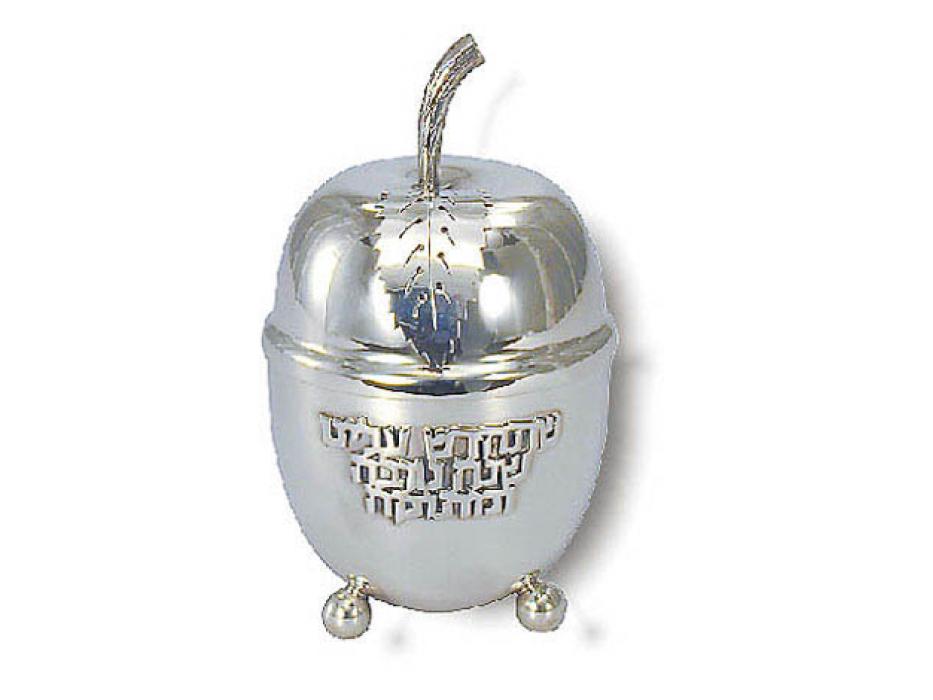 Bier Judaica Silver Apple Shaped Honey Dish Shetechadesh Aleinu