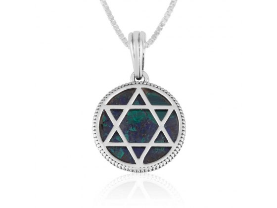 Marina Jewelry Sterling Silver Eilat Stone Star Of David Necklace