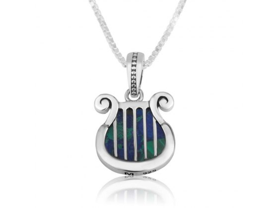 Eilat Stone Necklace Sterling Silver David's Harp