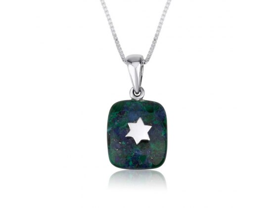 Marina Jewelry Sterling Silver Rectangle Eilat Stone Star Of David Necklace