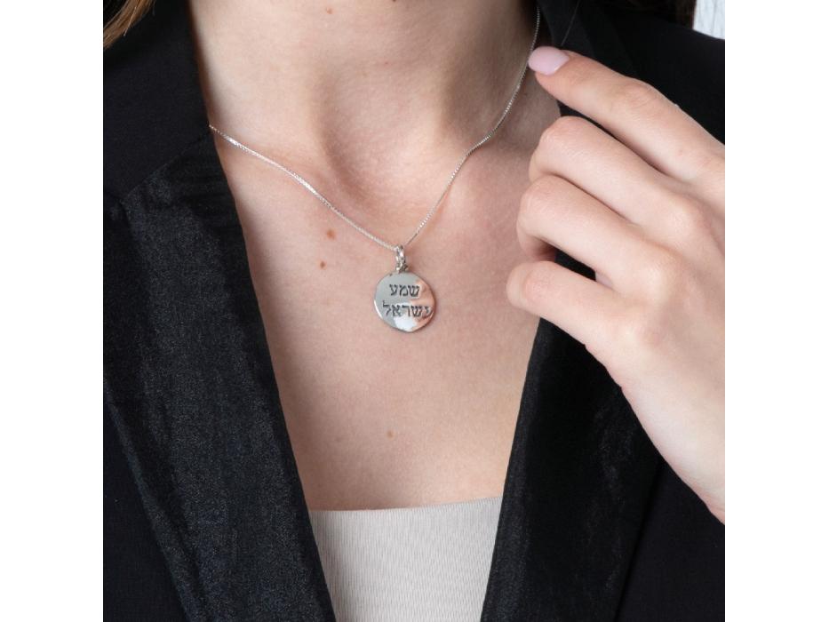 Marina Jewelry Sterling Silver Shema Yisrael Circle Necklace