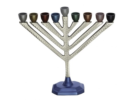 Hanukkah Menorah Chabad Hammered Aluminum With Colorful Base And Candle Holders