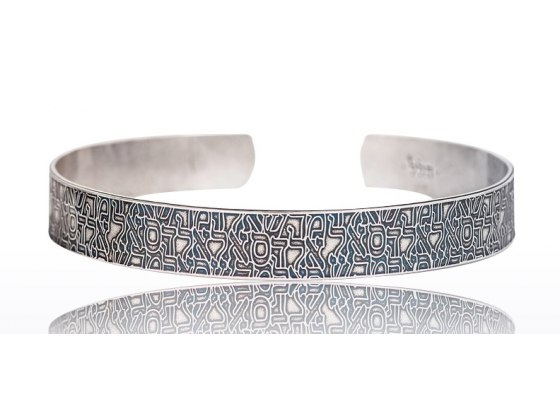 72 Names of God Silver Bangle Bracelet