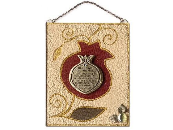 Lily Art English Jewish Home Blessing on Metal Pomegranate Ornament