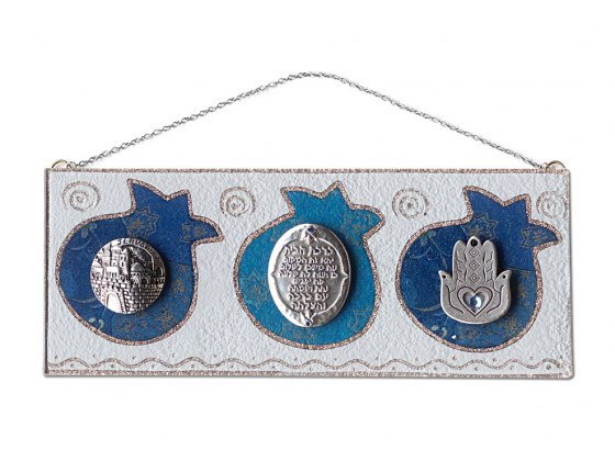 Lily Art Hebrew Home Blessing with Metal Hamsa and Jerusalem Ornaments