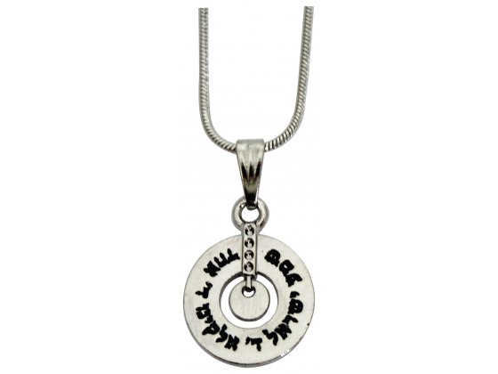 Rhodium Pendant With Shema Yisrael In Hebrew