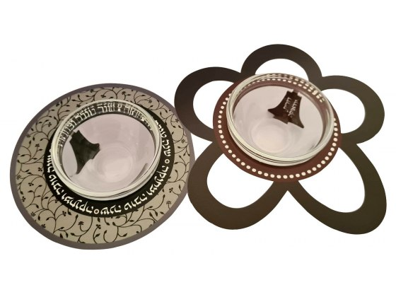 Dorit Judaica Flower And Circle Patterned Metal Cutout And Glass Honey Dishes