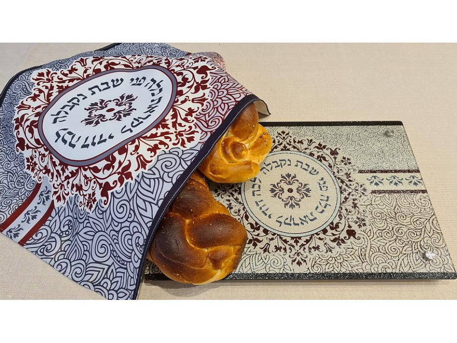 Dorit Judaica Maroon And White Lecha Dodi Glass Challah Board
