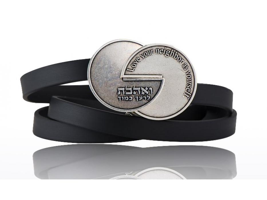 Love Your Neighbor Silver Kabbalah Bracelet