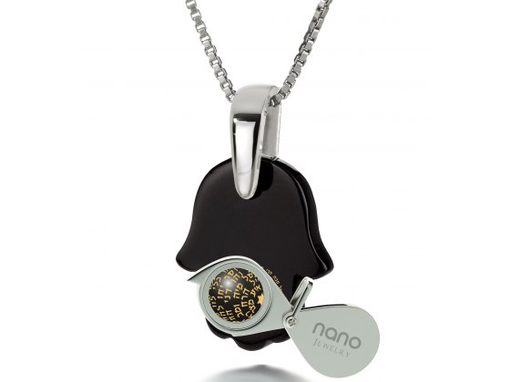 Ana Bekoach Silver & Onyx Necklace Nano Jewelry