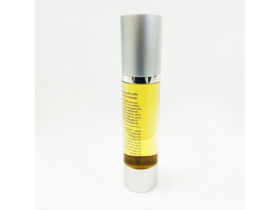 Kedem Cosmetics Taanugot Organic Citrus Body Serum