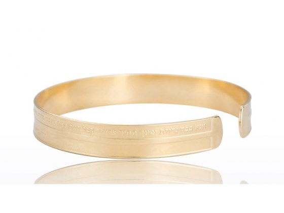 Ana Bekoach Gold Bangle Bracelet
