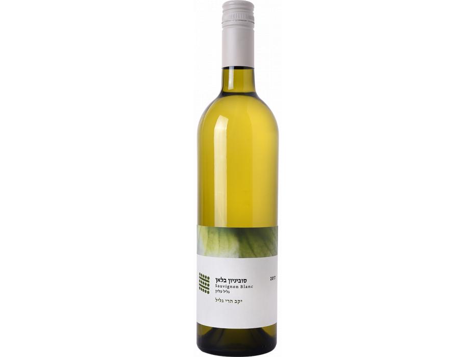 Israeli Wine Galil Mountain Winery Sauvignon Blanc