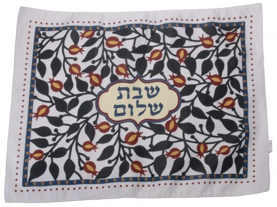 Dorit Judaical Colorful Challah Cover with Pomegranates Tree