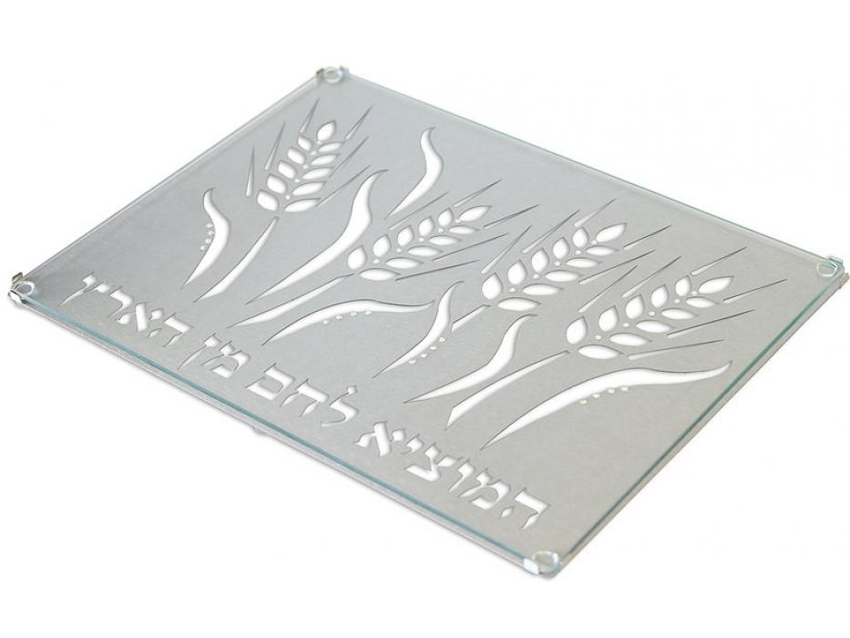 Dorit Judaica Wheat Blessing Over Bread Metal Cutout Glass Challah Board