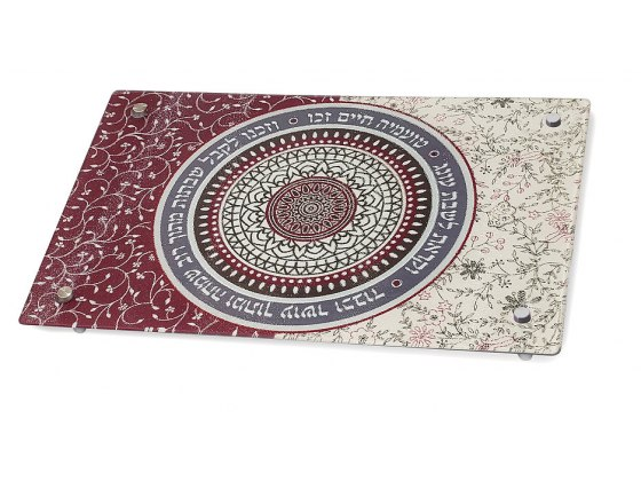 Dorit Judaica Maroon And White Flower Mandala Shabbat Verses Glass Challah Board