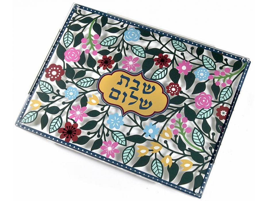 Dorit Judaica Flowers Metal Cutout Glass Challah Board