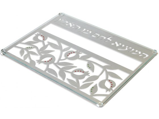 Dorit Judaica Pomegranates Bread Blessing Metal Cutout Glass Challah Board