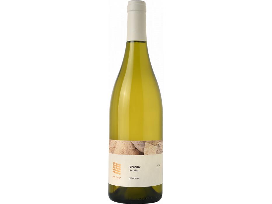 Galil Mountain Winery Avivim