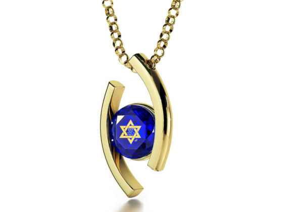 Zirconia With Shema Yisrael And Star Of David Curved 14K Gold Frame Nano Jewelry