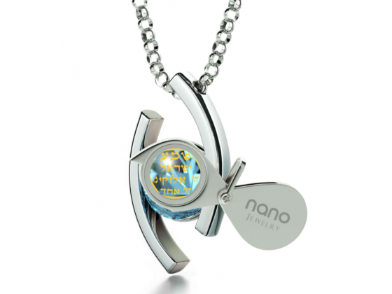 Zirconia With Shema Yisrael And Star Of David Curved 925 Sterling Silver Frame Nano Jewelry