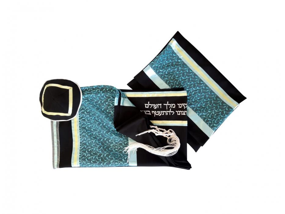 Galilee Silks Black Tallit with Turquoise Leaf Pattern Stripe