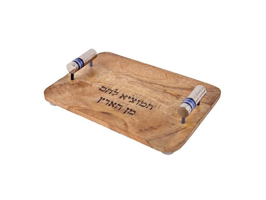 Yair Emanuel Wood Challah Board with Blue Rings on Metal Handles